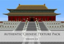 Authentic Chinese RPG Resource Pack 1.7.10