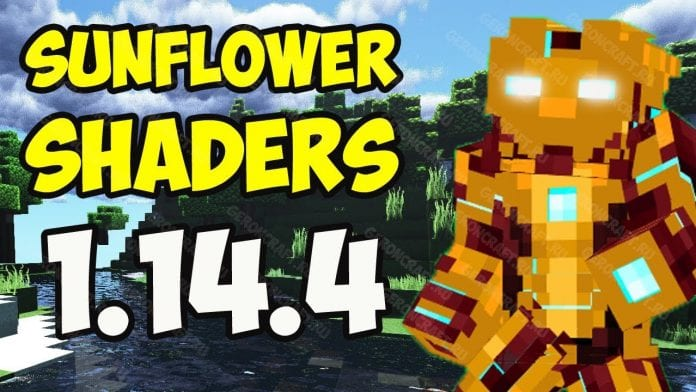 Sunflower Shaders 1.14.4 - main